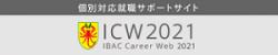 IBAC2021_300x60